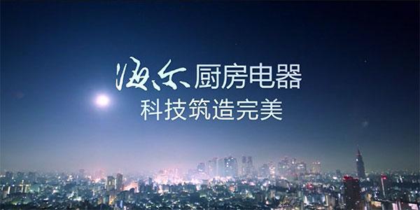 青岛宣传片